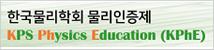 kphe-banner