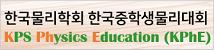 kphe-middle-schooler-banner